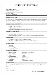 Legal Resume Template – Rapidresultsresumes.net