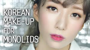 monolid makeup insram