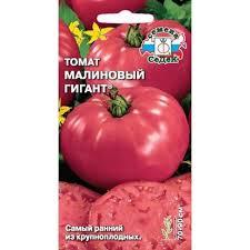 <b>Семена Томат Малиновый Гигант</b> СеДеК
