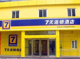7 Days Inn Nanchang Mazhuang Food Street