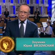 Мастер-класс Юрия Вяземского | ВКонтакте