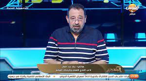 قناة الشمس - رضا عبد العال: على مسؤوليتي - موسيماني مش مقتنع بـ محمد شريف  وديانج وهو اللي خلص على بواليا