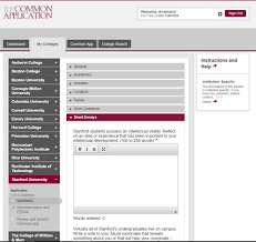 the ultimate guide to applying to stanford university stanford common app essay supplements section