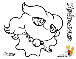 Small Picture Gusto Coloring Pages to Print Pokemon 08 Misdreavus Ursaring
