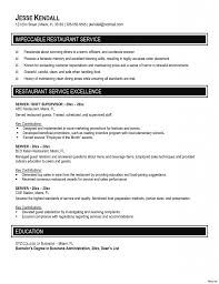 Sample Restaurant Server Resume Example Server Resume watcheslineco 10
