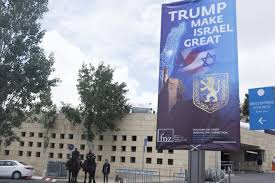 Image result for Jerusalem embassy