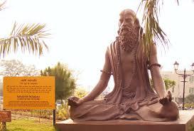 meditation of awearness
