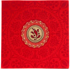 wedding invitation in red satin with laser cut ganesha wedding Wedding Invitation Ganesh Pictures wedding invitation in red satin with laser cut ganesha Ganesh Invitation Blank