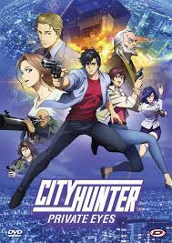 City Hunter Private Eyes: Amazon.it: Animazione Giapponese, Animazione  Giapponese: Film e TV