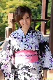 Fall In Love Again Chihiro Akino In Single Traveling at.