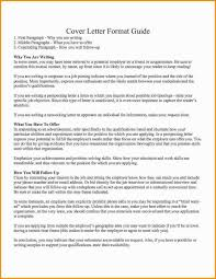 Informational Interview Cover Letter Informational Letters12 13