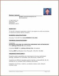 Resume Template Free Download Microsoft Word 2018 Latest Resume With