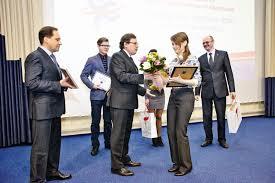 Вручение диплома лауреата УО ФПБ Международный университет МИТСО  Вручение диплома лауреата