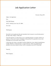 examples of resumes job application letter sample pdf cover  thesis korea problems of rising prices essay resume government job application photo examples