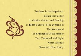 traditional ganesh gold wedding invites ewi200 as low as $0 94 Wedding Invitation Ganesh Pictures ganesh indian reception cards ewi200 Ganesh Invitation Blank