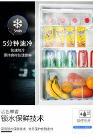 tủ lạnh nằm ngang SAST / SAST BC-71 lít tủ lạnh nhỏ một cửa tủ lạnh bảo  quản nhà khách sạn đá thanh trà mẫu tủ tủ lạnh aqua t219fa