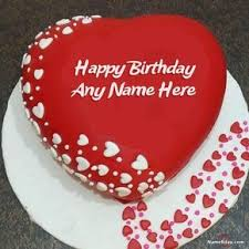 Too Romantic Birthday Cake For Wife With Name And Photo Hubby In