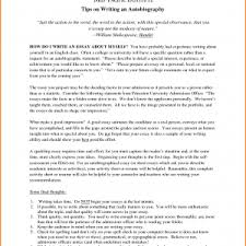 essay about myself introduction how to write essay cover letter a   about yourself essay essay yourself how to start an essay about