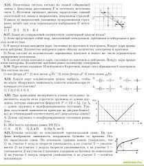 Диагностическая контрольная работа по физике ноября года   Диагностическая контрольная работа по физике 14 ноября 2013 года