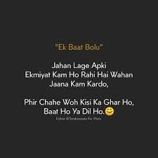 hindi sad love self respect ehmiyat
