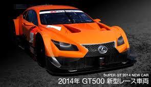 lexus 2014 sports car. lexus 2014 sports car