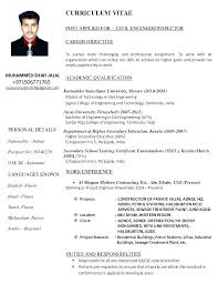 Modern Engineer Resume Civil Engineering Resume Formats Emelcotest Com