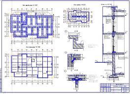 Курсовой проект ти этажного жилого дома проект в autocad  Скачать проект Курсовой проект 9 ти этажного жилого дома 903 3kb