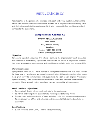 Cashier Resume Templates Free Cashier Resume Template Free For Download Cashier Resume Sample 15