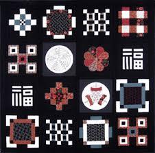 Sashiko Quilt and Wall Hanging Designs | Sashiko: Traditional ... & Japanese blocks Adamdwight.com
