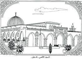 Coloring Pages Best Of Ramadan Mubarak Hashclub