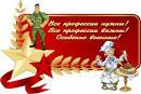 Министерство экологии и природных ресурсов Республики Татарстан