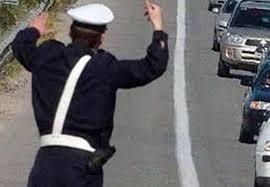 Αποτέλεσμα εικόνας για οδικής ασφάλειας