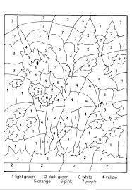 Color Word Coloring Sheets Kindergarten Littapescom