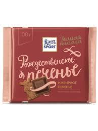 Шоколад Молочный имбирное печенье 100г <b>Ritter</b> Sport ...