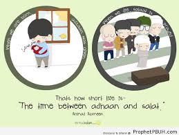 Short Beautiful Hadith Quotes Best of This Life Is Short Islamic Quotes Hadiths Duas Prophet PBUH