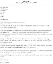 Helpdesk Cover Letter Under Fontanacountryinn Com