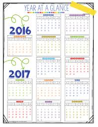 Year At A Glance Calendars Year At A Glance Calendar