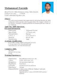example career objectives   wakeupresumeexample com