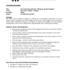 sample receptionist resume cover letter free sample receptionist resume cover letter template captivating veterinary receptionist sample receptionist resume cover letter