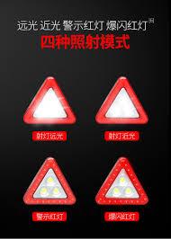 Kia Triangle Warning Light Car Following Good Car Mounted Led Light Emergency