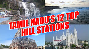Top 12 Hill Stations in Tamil Nadu - Nativeplanet