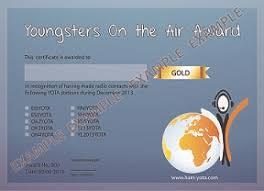 yota Молодежь в эфире бесплатный диплом  yota award example Дипломы персональные