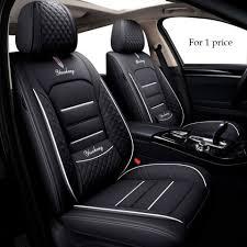 chr venza premio car seat covers