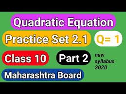 quadratic equation practice set 2 1