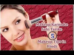makeup tutorial for an indian bride bridal makeup video tutorial in hindi द ल हन म कअप ट प स you