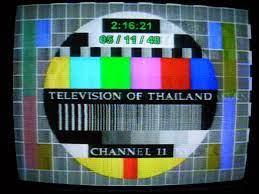 Media Disruption: EP7 'ทีวีไทย' ในกระแสเปลี่ยนผ่าน -  ศูนย์ข้อมูล&ข่าวสืบสวนเพื่อสิทธิพลเมือง (TCIJ)