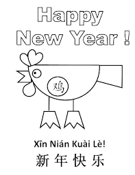 Free Cars Printables Coloring New Years Eve Coloring Pages Printable Free Cars New Year