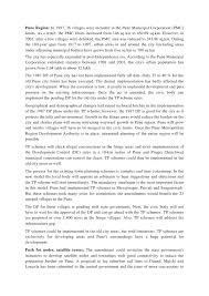 maharashtra regional town planning act 6