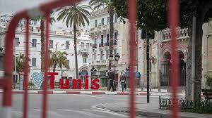 Tunisie : les employés du privé recevront un salaire intégral pour le mois  d'avril