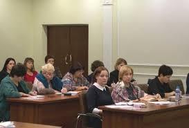 msm jpg  Сотрудники контрольно счетной палаты города Брянска приняли участие в заседании круглого стола